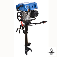 Air-cooled Outboard Motor 9.0HP Hyundai engine 4-stroke TKH224F Gasoline Outboard Motor