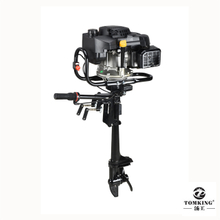 Air-cooled Outboard Motor Zongshen Engine 9.0HP 4-stroke TKZ225 Gasoline Outboard Motor